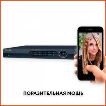 Регистраторы для видеонаблюдения - Видеонаблюдение Novicam в Екатеринбурге