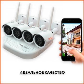 Готовые комплекты IP систем видеонаблюдения - Видеонаблюдение Novicam в Екатеринбурге