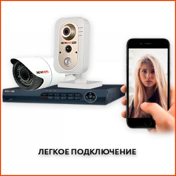 Готовые комплекты систем видеонаблюдения - Видеонаблюдение Novicam в Екатеринбурге